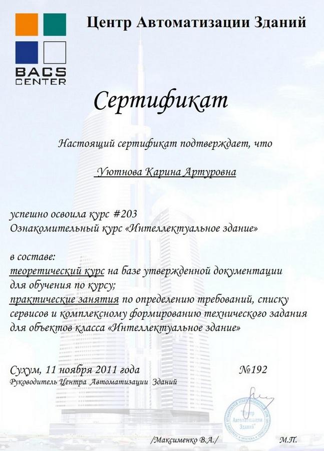Должностные инструкции бригадира монтажника